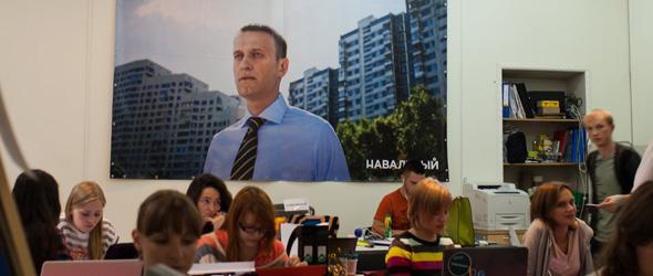 Навальный — это оппозиция?